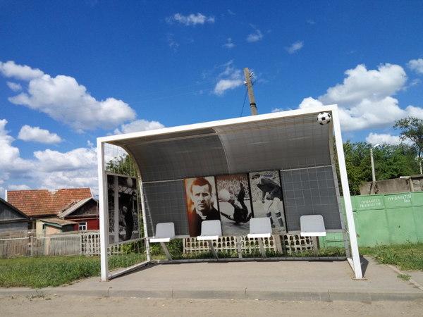 Автобусные остановки Остановка, Автобус, Сальск