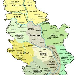 Что такое Рашка? Россия, Сербия, друзья, мир во всем мире