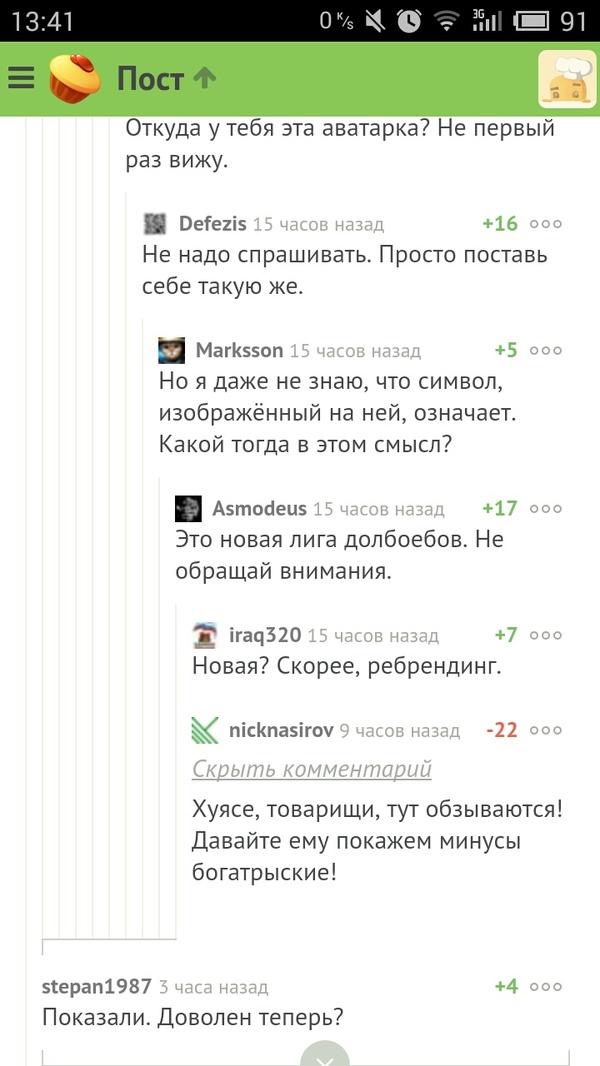 Люблю пикабу)