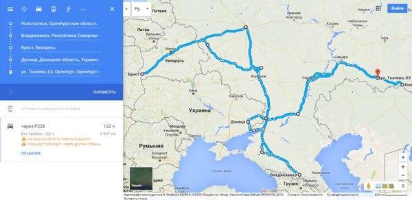 """""""Время есть, а денег нет, и в гости некуда пойти"""". путешествия, Автостоп, моё, Осетия, Беларусь, длиннопост"""
