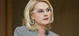 Счетная палата сообщила об утечке из бюджета 516,5 млрд рублей Счетная палата, Госдума, Отчет, Бюджет, Финансы, Политика, Экономика