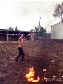 Огнедышащий