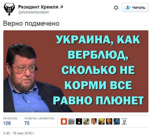 """Мне кажется это новое название закрепится в инете - """"страна-верблюд""""! Украина, Политика, констатация факта, политология"""