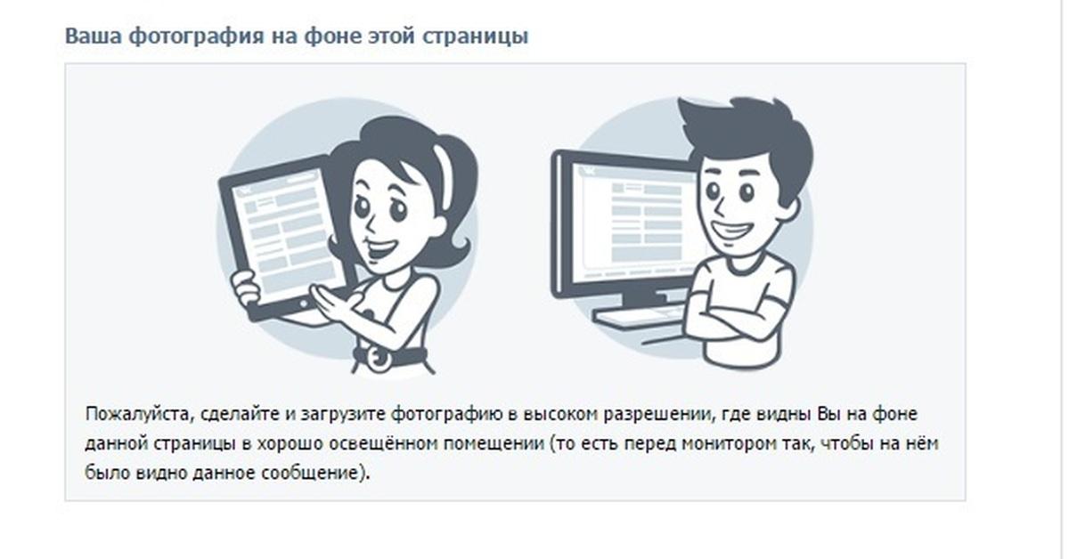 Полное восстановление пароля в вк