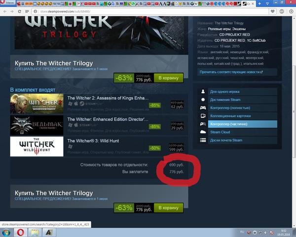 Что-то тут не так Steam, Ведьмак 3, Ведьмак, Распродажа, Акции