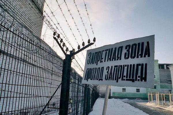 Охранник СИЗО: «Сначала относился к заключенным, как к людям» Астраханская Область, ФСИН, Криминал, Сидельцы, Общество, Длиннопост
