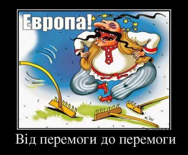 банкротство украины 2016