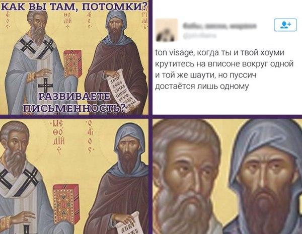 С Днем славянской письменности и культуры!!!
