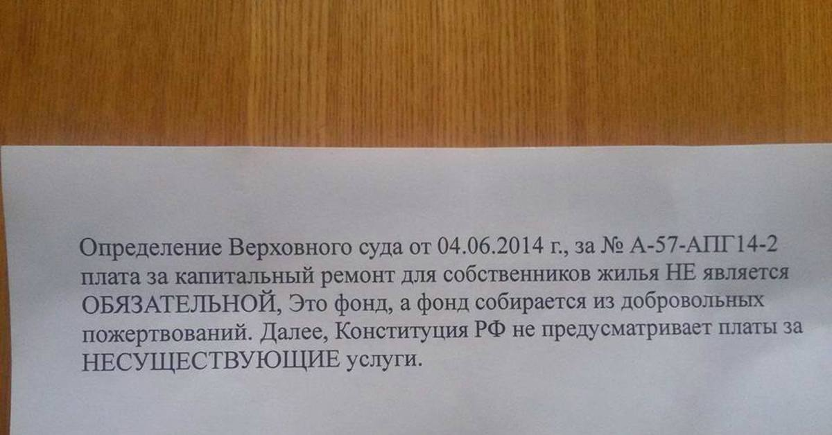 Регламент помощника судьи областного суда