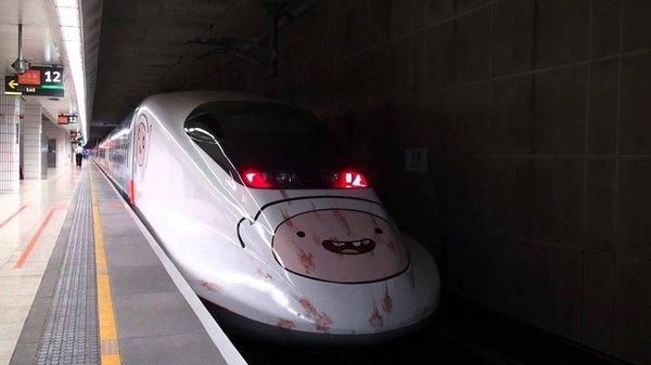 Прибытие скоросных поездов
