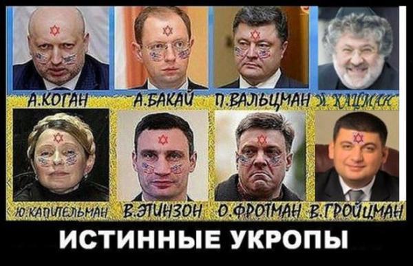 """""""Е"""" - украинцы"""