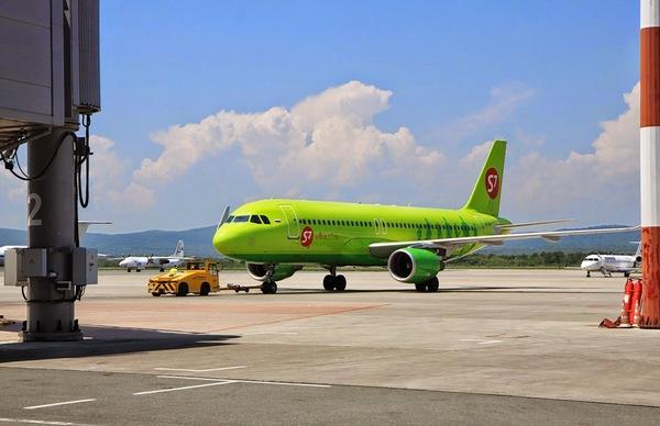 это сегодня прилет рейса 3320 во владивостоке термобелье синтетическое или