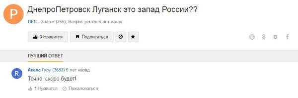 Словно в воду глядели, не Россия, но точно не Украина