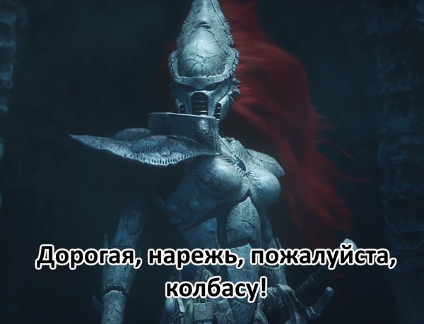 ...на салатик Warhammer 40k, Eldar, Баньши, Dawn of war