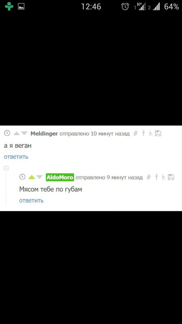 Улыбнуло:)