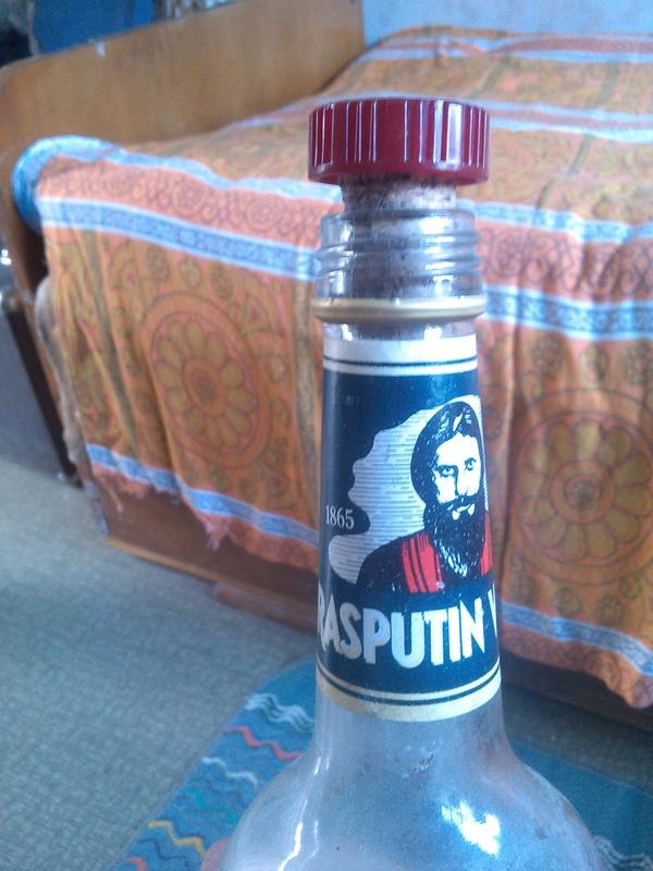 Ra Ra Rasputin Russia's greatest love machine Водка, Распутин, Сделано в германии, Boney m - Rasputin, Длиннопост