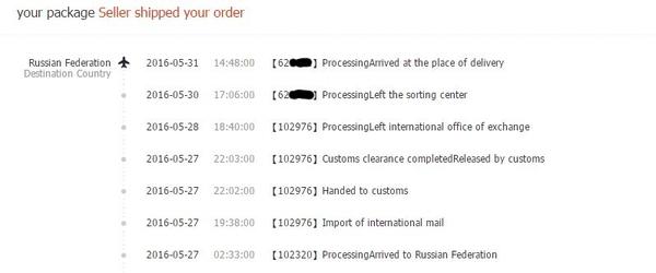 А вы Почту России ругаете Flash, Почта, Aliexpress, Доставка, Очевидное-Невероятное, Чудесато