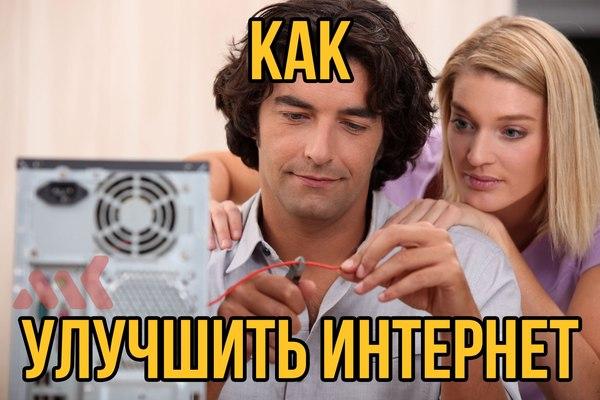 """Реклама одного из """"компьютерных"""" пабликов ВК. ВКонтакте, Длиннопост, Компьютер"""