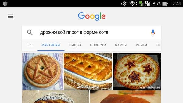 Спасибо, гугл, именно то, что я искал