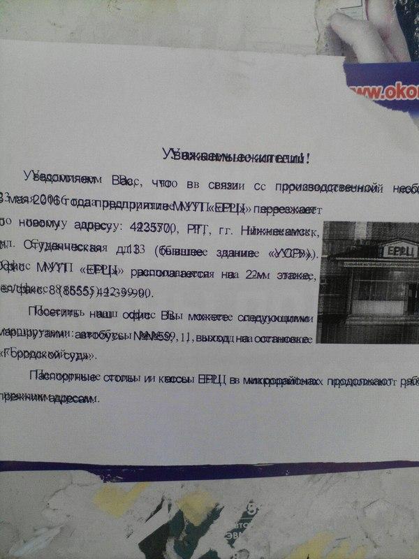 Это новый уровень... Фото, Объявление, Новые технологии, Сарказм, ВКонтакте