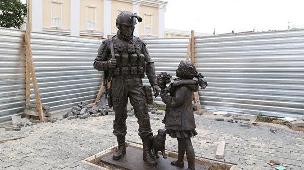По моему красиво Памятник, Вежливые люди, Симферополь