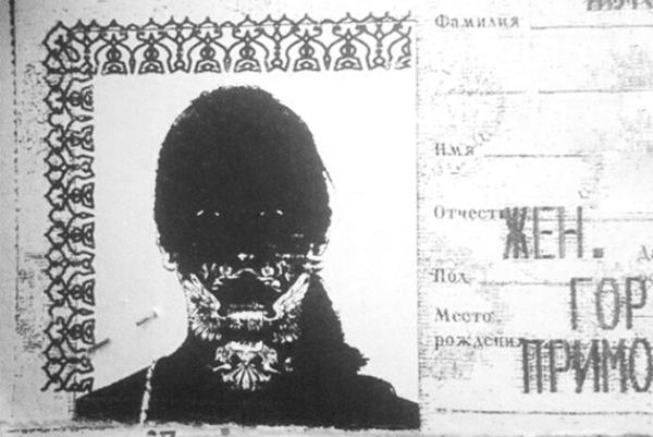 Не так страшна фотография в паспорте, как ее ксерокопия (Солянка) Adme, Фото, Паспорт, Ужас, Длиннопост, Картинки