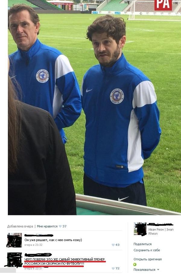 Кому то пора сделать из футболистов сборной настоящих мужчин!)