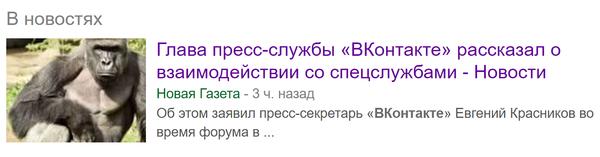 Случайность или подтекст? Новости, ВКонтакте, Фото, Fail