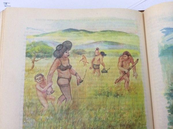Нашли фото старого учебника) Школа, Рисунок, Рисунок карандашом, Прикол