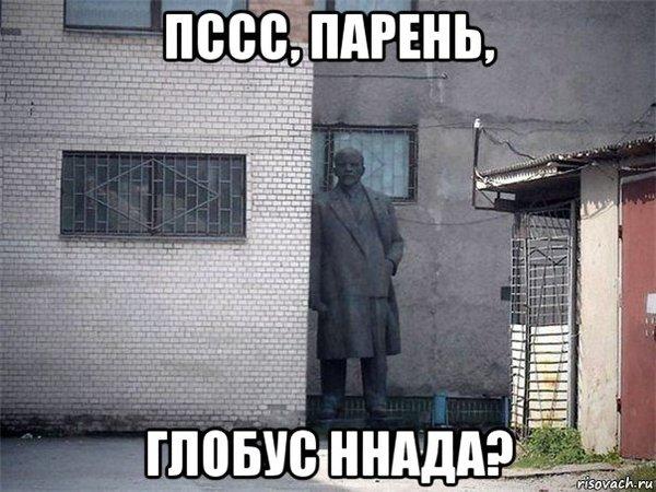 Беларусь в свете последних событий Политика, Могилев, Беларусь, Ленин