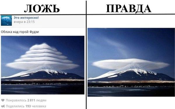 Ложь пабликов Вконтакте часть 3 ВКонтакте, Паблик, Ложь пабликов ВК, Длиннопост