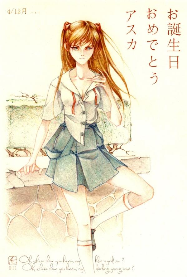 Аска Аниме, Anime Art, Asuka Langley, Evangelion, Форма