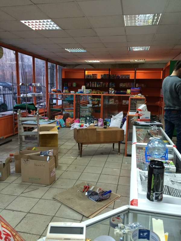 Изображение - Зоомагазин как бизнес отзывы 1465269864131892691