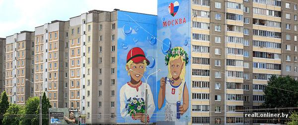 В Минске появились патриотические граффити, а минчане уже создали петицию против них клевета, граффити, рисунок, Минск, Москва, текст, Петиция, длиннопост