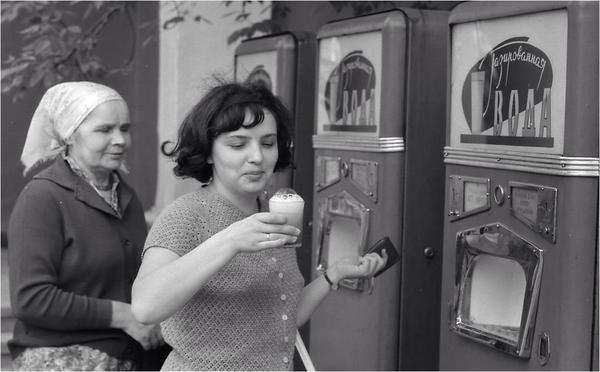 Стакан холодной газировки, 1966 год, СССР