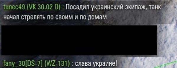 Шутки за 300 у танкистов