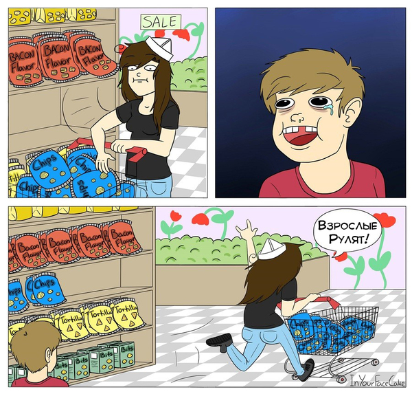 Сопляк Комиксы, Дети, Взрослые, Inyourfacecake