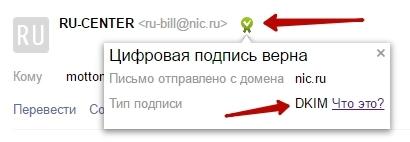 Cпособ украсть ваш пароль от Яндекс почты. пароль, взлом, яндекс, почта, длиннопост, фишинг, geektimes