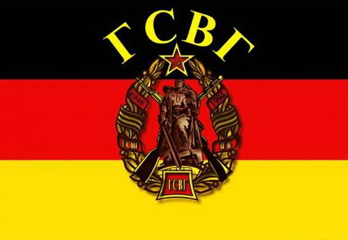Просто поздравляю ГСВГ, Праздники, Армия, СССР