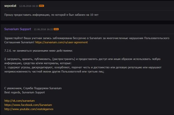Survarium - ответ разработчиков на пост Survarium, Игры, Дауны