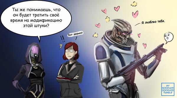 Любовь Mass effect, Комиксы, Гаррус, Shepard, Tali zorah