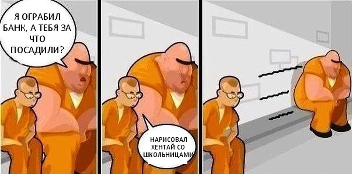 Эро Хентай Лоли