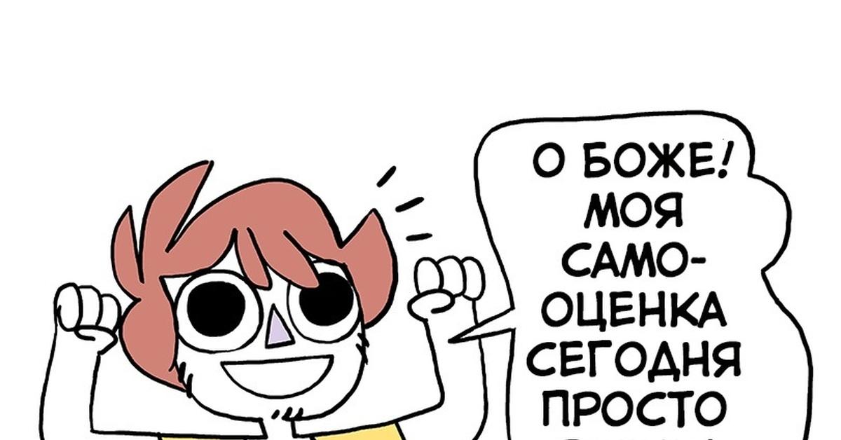 siteriya-konchaet-intervyu
