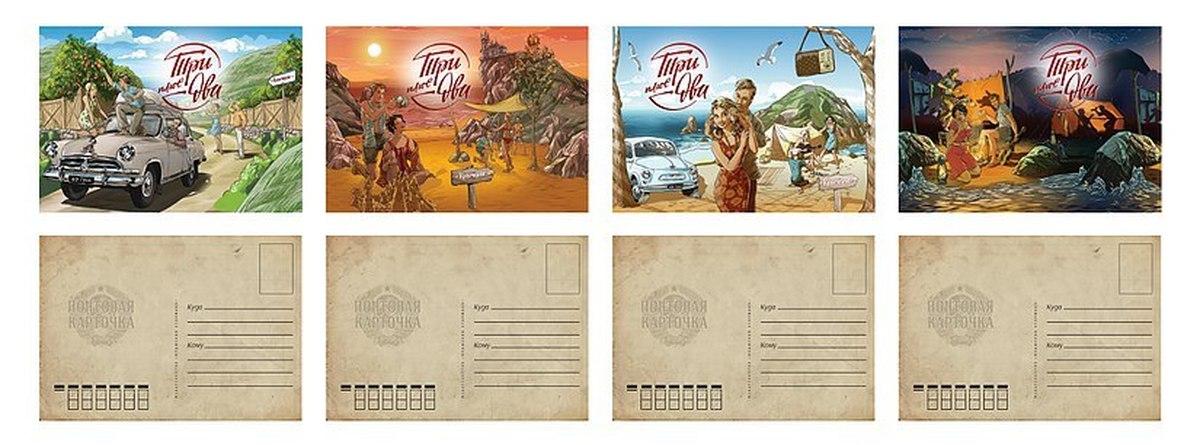 эркакни кто присылает открытки на почту любой желающий