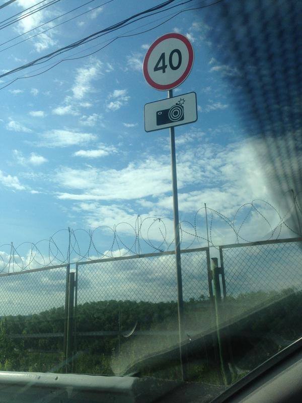 Удобность знаков для государства дорожные камеры, Россия, авто, дорожное движение, длиннопост