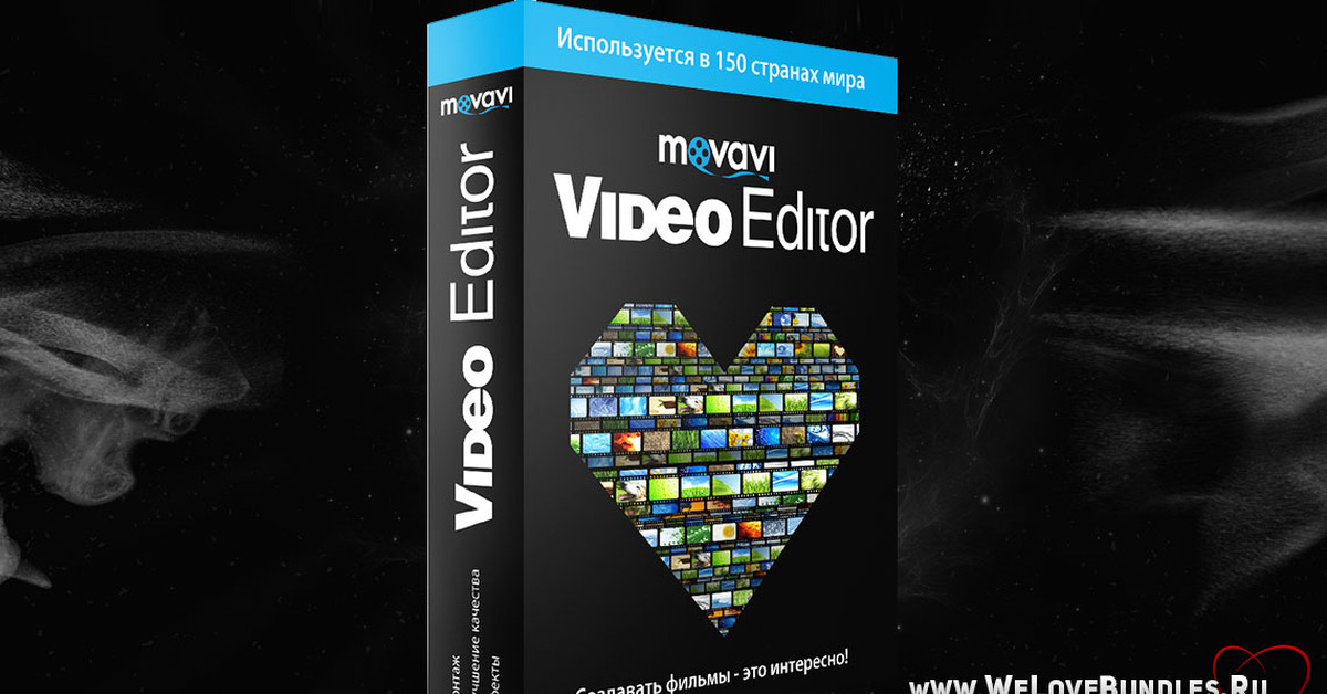 Movavi video editor plus 14. 2. 0 repack + portable (2017) multi.