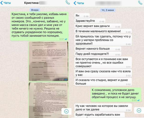 Tайные секс-каналы в Telegram: IT-революция в мире борделей telegram, Life, длиннопост