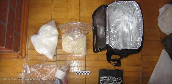 Дипломная работа на пол миллиона Дипломная работа на пол миллиона екатеринбург преступление студент химик кокаин наука