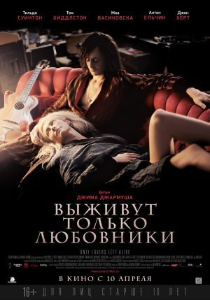 Порносайты фильмов про инквизицию 7
