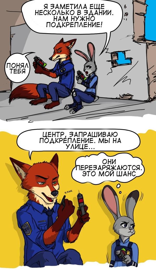 Nick and Judy (part IV) Зверополис, Комиксы, Перевод, Длиннопост